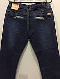 Модные джинсы на мальчика подростка 134,140,164 см, фото 6