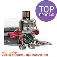 Флешка 8 Gb металл Робот с часами и компасом / аксессуары для гаджетов