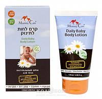 Увлажняющий лосьон для младенцев с органической ромашкой