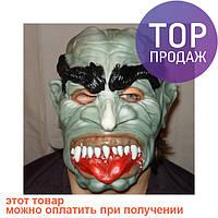 Маска резиновая Язык / Карнавальная маска
