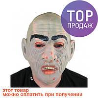 Резиновая маска Бородавка / Карнавальная маска