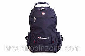 Стильный рюкзак SwissGear  1522