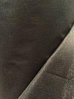Точечный клеевой флизелин CLASS цвет черный 90 см
