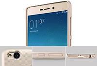 Чехол Nillkin Xiaomi Redmi 3 Pro (3S) - Super Frosted Shield Gold