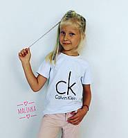 """Детская стильная футолка """" СK"""", 2 цвета"""