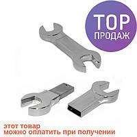 Флешка 8 Gb металл Гаечный Ключ / аксессуары для гаджетов