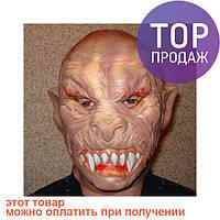 Маска резиновая Зубастый / Карнавальная маска