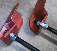 Поддержка металлическая для отвалов винтового и полу-винтового типа плуга ПЛН 3-3,5 (5,35)