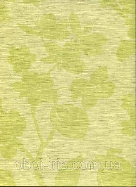 Обои AN 1566-71-24 Casadeco (Бельгия-Франция) бумажная основа