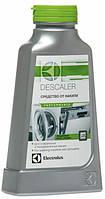 Средство для чистки от накипи Electrolux E6SMP106