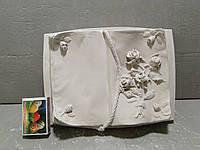 Гипсовые фигурки для раскрашивания статуетка открытая книга 19*14 см открытка