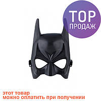 Маска пластик Бетмен (полумаска) / Карнавальная маска