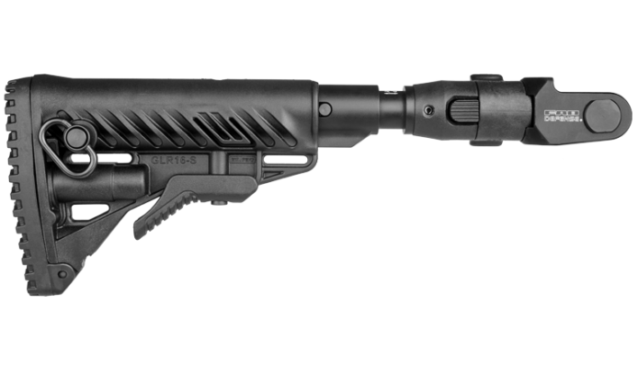 Приклад FAB Defense для АК