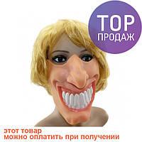 Полумаска Улыбка / Карнавальная маска