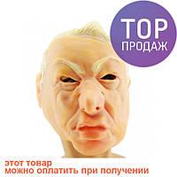 Маска резиновая Ельцин / Карнавальная маска