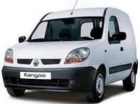Сайлентблок задней балки Renault Kangoo 1 Sasic (4-х торсионная)