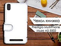 Чехол книжка для Prestigio MultiPhone Muze A5 5502