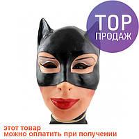 Маска резиновая Кошка / Карнавальная маска