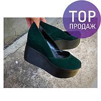 Женские туфли Valery, танкетка 10 см, замшевые, зеленые / туфли женские Валери, стильные