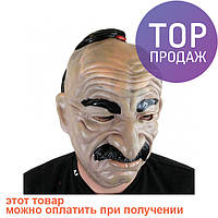 Маска резиновая Козак / Карнавальная маска
