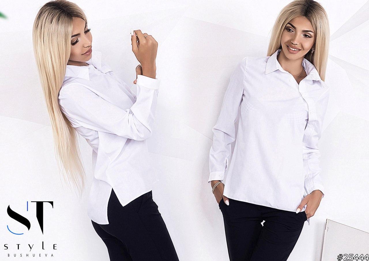 7386b652586 Оригинальный крой белой женской рубашки с длинным рукавом -  интернет-магазин