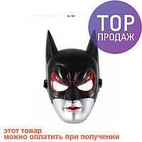 Маска пластик Бетмен / Карнавальная маска