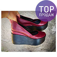 Женские туфли Valery, танкетка 10 см, натуральная кожа, бордовые / туфли женские Валери, комфортные, модные