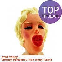 Маска резиновая Монро / Карнавальная маска