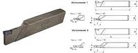 Резец токарный отрезной 40х25х200 ВК8 ЧИЗ левый
