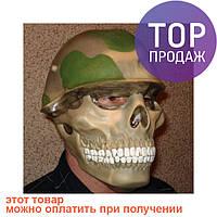 Маска резиновая Череп в каске / Карнавальная маска