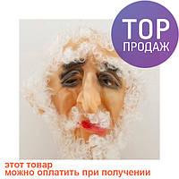 Маска латексная Эйнштейн / Карнавальная маска