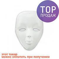 Маска Гражданин Безликая / Карнавальная маска