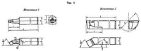 Резец токарный расточной для сквозных отверстий 25х20х240 ВК8 ЧИЗ