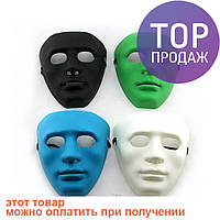 Маска Гражданин Мужчина / Карнавальная маска