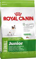 Royal Canin X-SMALL JUNIOR - корм для щенков миниатюрных пород 2-10 мес 500 гр