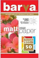 Бумага Barva матовая (IP-A230-023) 10x15 50 л
