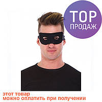 Маска Зорро / Карнавальная маска