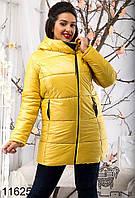 Теплая  куртка  -  желтый