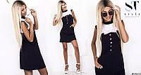 Красивое черное платье без рукавов с белыми вставками