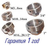 """Набор плашкодержателей-от М3 до М20,G:1/2"""", 3/4"""",1"""" под ключ с направляющей втулкой"""