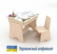 """Письменный стол - растишка """"От 3 до 15"""" для школьника с защитной фотопечатью (комплект стол+стул) ТМ Вальтер Венге свет."""