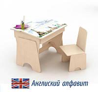 """Стол - растишка """"От 3 до 15"""" для ученика с защитной фотопечатью (комплект стол+стул) ТМ Вальтер Венге светлый"""
