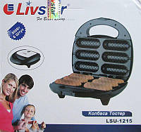 Вафельница сосисочница Livstar Lsu-1215