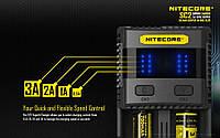 Универсальное зарядное устройство NITECORE INTELLICHARGER SC2