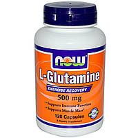 L-Glutamine 500 mg 120 капсул NOW