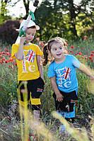 """Костюм - двойка """"флаг"""". Девочка + мальчик. 2 цвета."""