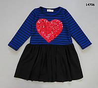 """Платье """"Сердце"""" для девочки. 86-92 см, фото 1"""