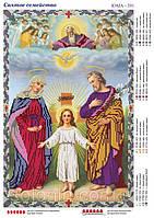 """""""Святое семейство"""" Схема для вышивки бисером"""