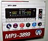 Автомагнитола сенсорная - Pioneer MP3-3899 с пультом ДУ Белая