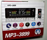 Автомагнитола сенсорная - Pioneer MP3-3899 с пультом ДУ Белая, фото 1